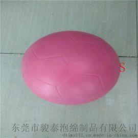 現貨供應】127毫米PU足球 PU促銷品玩具球(多色可選)