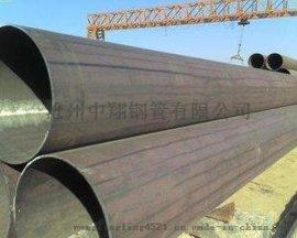 沧州中翔钢管有限公司