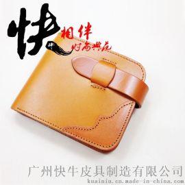 真皮钱包制造,广州快牛皮具