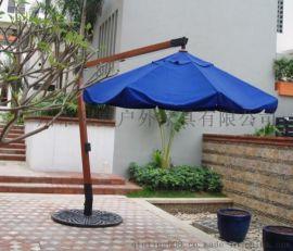 户外房地产太阳伞,户外优质遮阳伞,户外高档遮阳伞