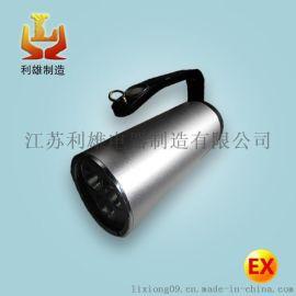 JW7101防爆手提式探照灯,充电手提式探照灯,多功能手提式探照灯