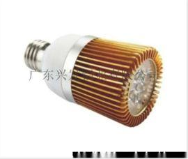 广东兴发铝材厂家直供可定制铝合金LED铝型材散热器