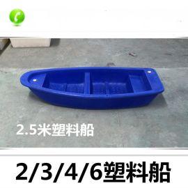 特价牛筋塑料渔船2/2.5/3/3.2/4.1/4.6/6米捕鱼船养殖船观光钓鱼河道清理