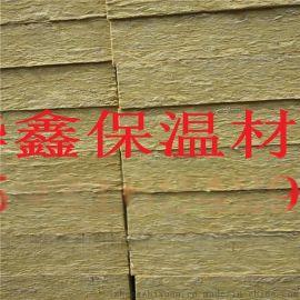 防火岩棉板、防水岩棉板、贴铝箔岩棉板、高密度岩棉板、岩棉保温板