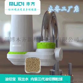 木齊廠家環保龍頭油切寶淨水器洗滌寶洗碗神器免洗潔精批發oem