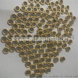 厂家专业定做不锈钢金属包边滤片 水油过滤器滤芯 自减压阀滤网