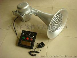 CDD-300船用电笛、船用电笛、电笛厂家直销