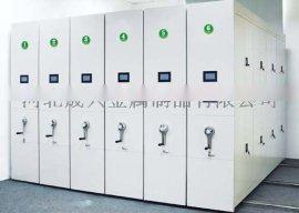 北京智能档案密集柜生产厂家