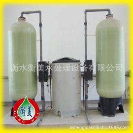 衡美十年精益求精生产不锈钢反渗透水处理设备