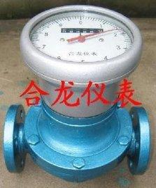 椭圆齿轮流量计(LC-40、50)
