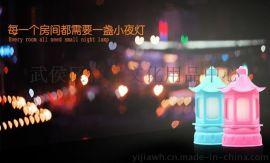 新奇特七彩變色小夜燈 LED創意燈 個性定制 成都怡佳文化禮品