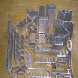 厂家定制工业铝合金 大型铝型材 规格齐全