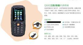 TruTalk信云Q683天翼对讲手机  全国对讲  公网对讲