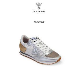 2017最新款明星主播同款 韩系 四色版轻微增高运动风休闲情侣鞋0109款