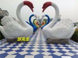 天鹅 树脂天鹅摆设 玻璃钢婚庆摄影浪漫爱拱桥天鹅雕塑定做厂家