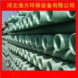供应北京玻璃钢防腐电缆保护管 100夹砂管