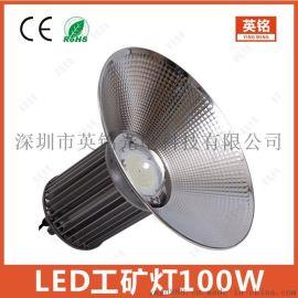 100W天棚燈 廠房車間倉庫照明工礦燈 LED節能工礦燈成品廠家批發60W80W120W150W200W250W300W