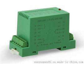具有计算功能隔离放大器:2进1出隔离变送器输出模拟量平均值