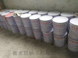 厂家特价聚硫密封胶 双组份聚硫密封胶