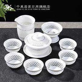 玲珑茶具 千禹家居日用陶瓷 陶瓷茶具玲珑杯