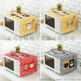 布艺微波炉罩韩式卡通酷猫微波炉盖布盖巾 防尘布艺罩厨房装饰布