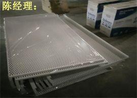 启辰4s店镀锌钢板天花 白色柳叶孔镀锌钢板厂家直供