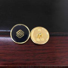 高档金属扣 移动扣 标制扣 制服扣