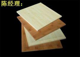 鋁蜂窩板吊頂天花 竹紋鋁蜂窩板廠家直供