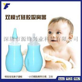 新款婴儿吸鼻器 硅胶吸管式吸鼻器 简单实用无毒婴儿吸鼻器厂家