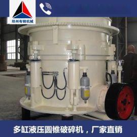 多缸液压圆锥破碎机助力于广东时产800吨花岗岩项目