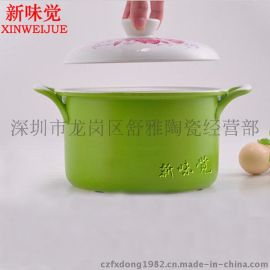 �մ�ɰ��  A005   Ceramic casserole