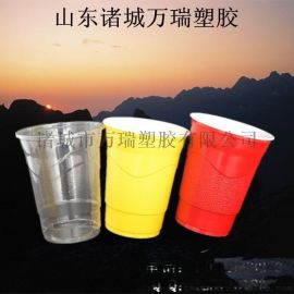 500ml双色杯/一次性塑料ps杯/乒乓球杯子