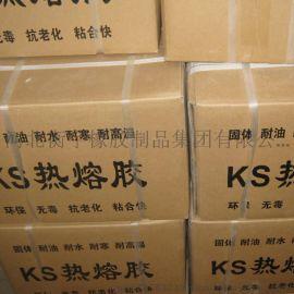 耐油耐高温防水材料KS热熔胶
