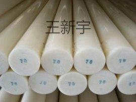 供应耐磨、耐腐蚀、高密度PA66尼龙棒 尼龙板