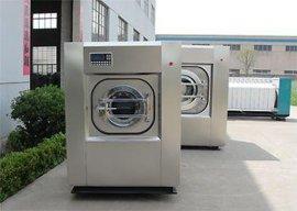 医用全自动洗衣机