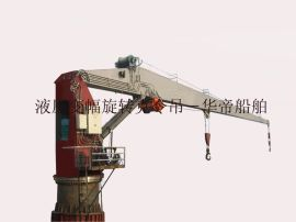 """""""克令吊""""参数说明 类型: 货船 材质: 金属液压 发动机类型: 无 商标图片"""