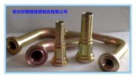 欧斯皓供应永华胶管接头、碳钢镀锌胶管接头
