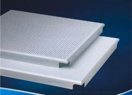 湖南衡陽工程鋁扣板,廠家供應600*600寫字樓鋁扣板吊頂