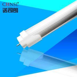 led灯管 LED日光灯管T8分体0.6m 0.9m 1.2米10w 14w 18wLED节能灯管