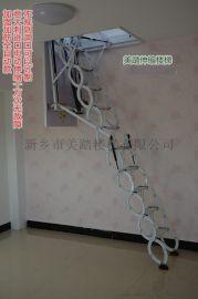隐藏式阁楼楼梯专卖店