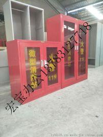 宏宝消防展示柜消防工具柜专业定制13783127718