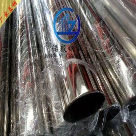 304不锈钢镜面焊管 规格齐全