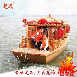 河北山东电动船木船厂家出售农庄休闲船景区中式小画舫观光旅游船价格