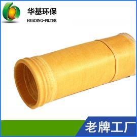 【華頂濾料】廠家直銷除塵器布袋 P84工業除塵袋高溫集塵袋無紡布濾袋防靜電