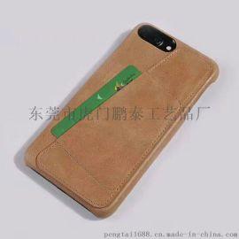 真皮手机壳 IPHONE7 手感真皮 皮套 苹果7 真皮机壳 厂家直销