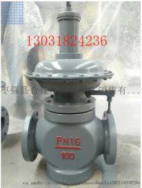 合佳恒燃气设备生产厂家型号齐全 A型燃气调压器