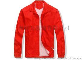 薄款 男女式 全系列夹克生产加工 定制