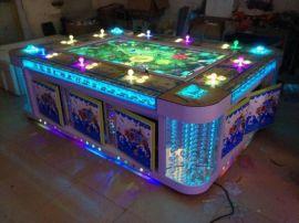 广州打鱼机价格源头直销游戏机8人打鱼机在那里买