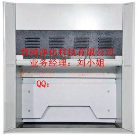 HS型水平送风净化工作台,供应贵州地区君鸿净化工作台厂家直销