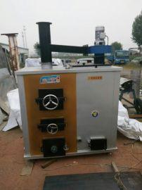 采暖专用养殖锅炉 数控加温锅炉